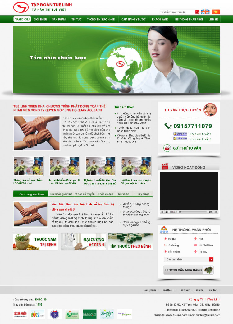 Tập đoàn Tuệ Linh